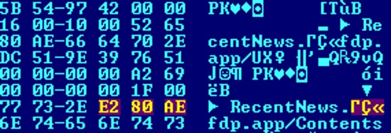 Hex dump of Janicab malware. Image courtesy of F-Secure