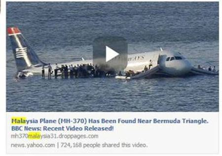 MH370 scam, pretending to come from the BBC