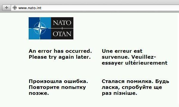 NATO website, struggling to stay online