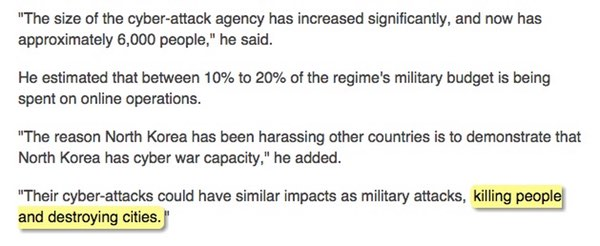Excerpt from BBC News report