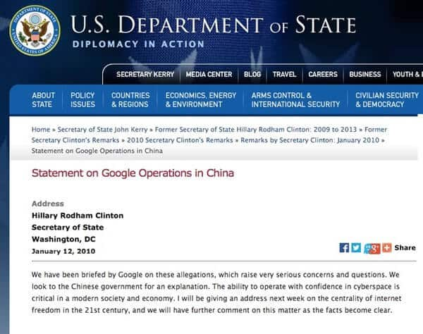 Hillary Clinton responds to China over Google