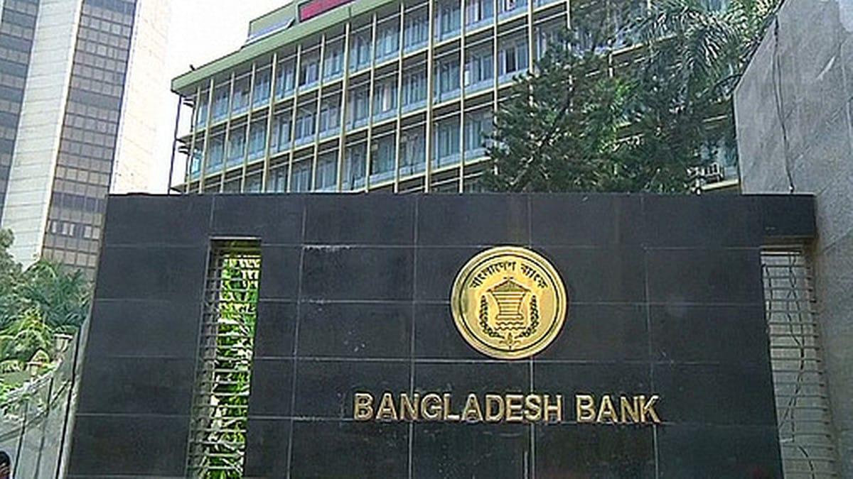 Bangladesh cyber bank heist blame game underway newshitechdigital