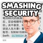 Smashing Security #108: Hoaxes, Huawei and chatbots - with Mikko Hyppönen