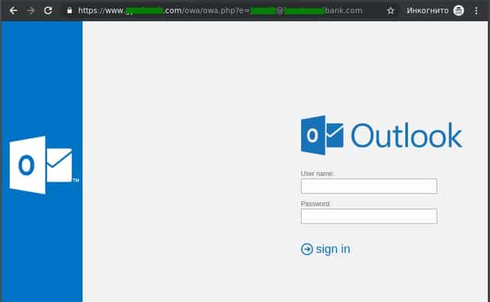 Outlook phishing