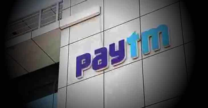 Mystery surrounds alleged Paytm Mall hack, as security firm hit by legal notice
